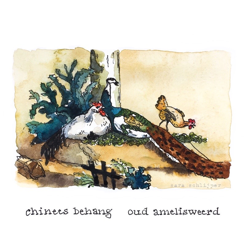 Tekening Chinees behang Oud Amelisweerd Utrecht