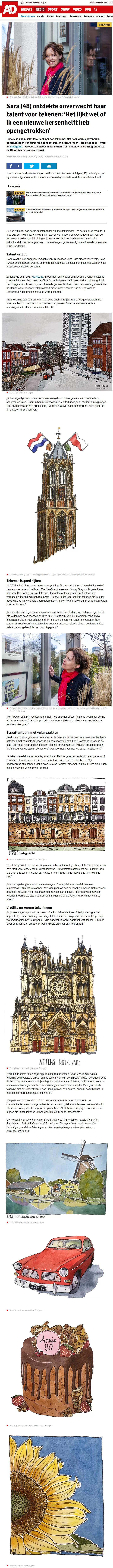 Afbeelding interview Sara Schlijper online versie AD Utrecht 16-01-2021